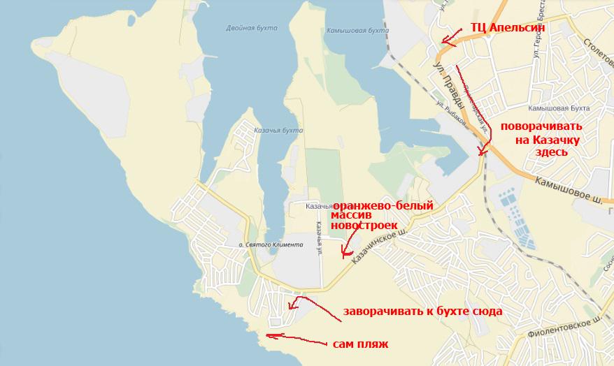 карта как добраться к Голубой Бухте от ТЦ Апельсин