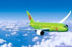 Поиск дешевых авиабилетов в Крым